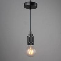 Подвесной светильник Sun Lumen 056-571