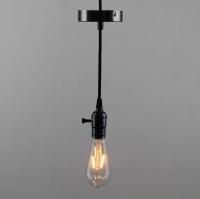 Подвесной светильник Sun Lumen 056-717