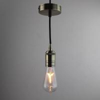 Подвесной светильник Sun Lumen 056-649