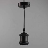 Подвесной светильник Sun Lumen 056-700